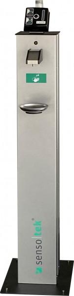 SHS Hygiene Advanced mit Temperaturmessung grau/schwarz